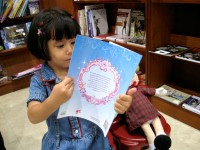 Valentina Garcia, 4, discovers a fairytale book.